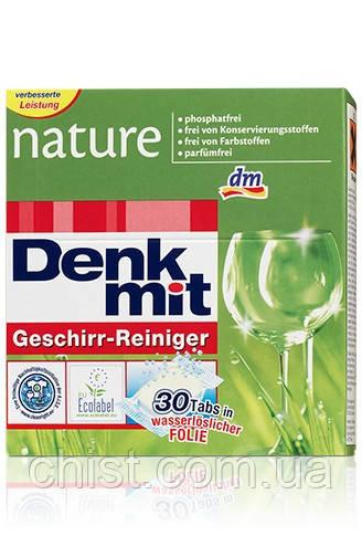 DenkMit таблетки для посудомоечных машин Nature 30шт