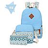 Школьный рюкзак с орнаментом 3 в 1, фото 8