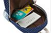 Школьный рюкзак с орнаментом 3 в 1, фото 4