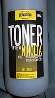Тонер MINOLTA ЕР1050/1052/1054/MT2 (240 гр) IPS Premium® (флакон)