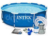 Каркасный круглый бассейн METAL FRAME POOL Intex 28203