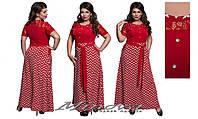 """Летнее платье с длинной юбкой большой размер """"NINA"""" 2P/NR-5323"""