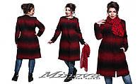 """Элегантное пальто большой размер """"Minova"""" 2P/NR-4006"""
