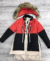 РУ14042 Детская куртка зима