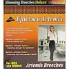 Антицеллюлитные бриджи для похудания Artemis Deluxe (Артемис Делюкс)