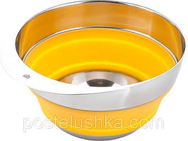 Миска складная желтая 25,4 см, STAHLBERG, арт. 2606-S
