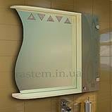 """Дзеркальна шафка з підсвічуванням для ванної м""""874"""", фото 2"""