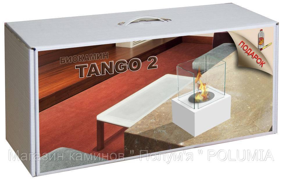 Набор с биокамином  Tango 2, биотопливом и зажигалкой