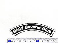 Нашивка BMW Bavaria Club  (бмв бавария клуб)