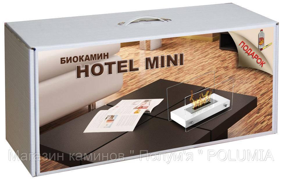 Набор с биокамином  Hotel Mini, биотопливом и зажигалкой