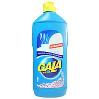 Жидкость для посуды Гала (Gala) 500 мл