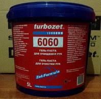 TURBOZET 6060 Гель-паста для очистки рук ZET-Formula (5 л).