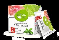 Заменитель сахара Steviya ( стевия )