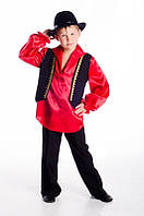 Цыган карнавальный костюм для мальчика