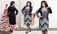 """Офисное платье большой размер """"Minova"""" 2P/NR-4006"""