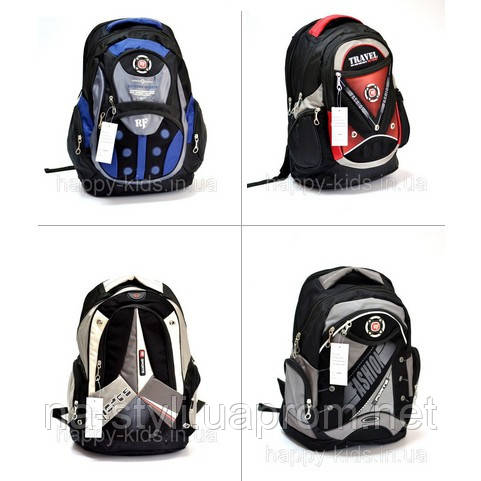 Школьные рюкзаки 5-11 класс интернет магазин детские чемоданы с винкс