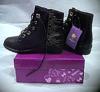 Ботинки демисезоные Том.м 26-31