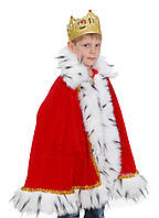Король карнавальный костюм для мальчика, исторический костюм