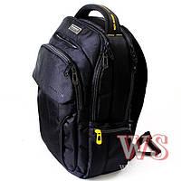 Качественный рюкзак оптом и в разницу
