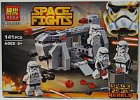 """Конструктор Bela Star Wars """"Транспорт Имперских Войск"""" 141 дет, 10365"""