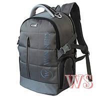 Качественный рюкзак для мальчика новинка сезона
