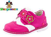 Туфли детские Шалунишка 100-115