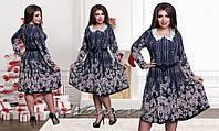 """Платье с воротничком большой размер """"NINA"""" 2P/NR-5323"""