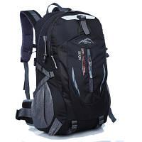 Рюкзак походный туристический водоотталкивающий (черный)