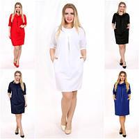 Коктейльное платье мод.P0755 (р.38-50euro)