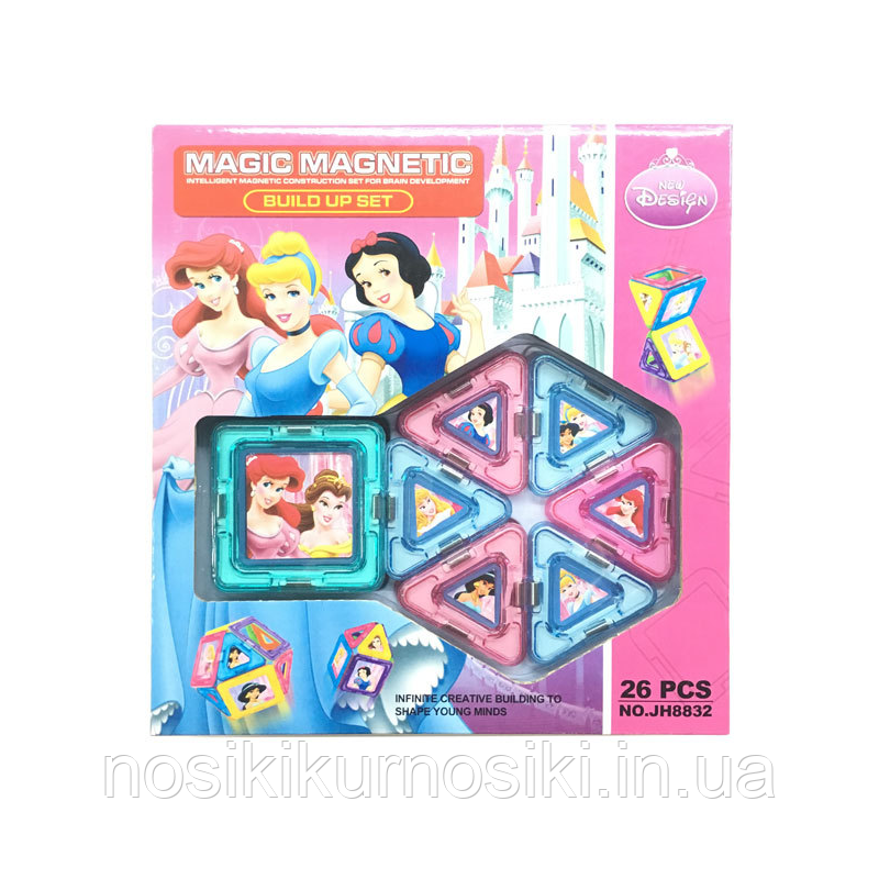 Конструктор магнитный Magic Magnetic 26 деталей