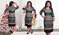 """Трикотажное платье миди большой размер """"NINA"""" 2P/NR-5323"""