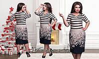 """Офисное платье-футляр большой размер """"NINA"""" 2P/NR-5323"""