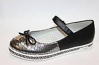 Туфли Tom.m (1028B)