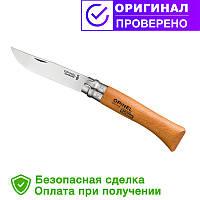 Нож Opinel (опинель) Carbon Steel №8 VRN (113080)