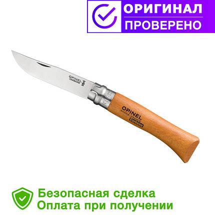 Купить нож opinel украина купить ножи ka-bar