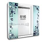 """Зеркальный навесной шкафчик с подсветкой для ванной комнаты (зеркало шкаф) м""""816"""", фото 2"""