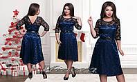 """Нарядное элегантное платье  большой размер """"NINA"""" 2P/NR-5323"""