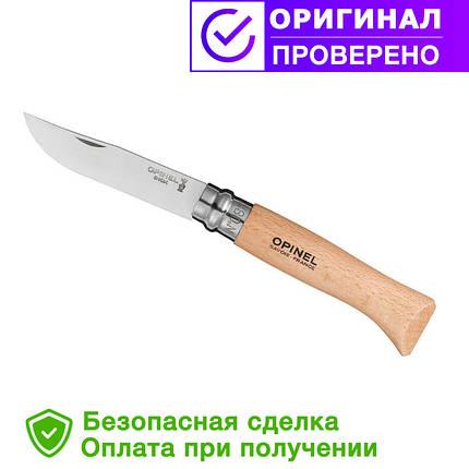 Нож Opinel (опинель) Inox Natural №8 VRI бук (123080), фото 2