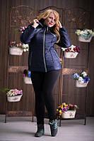 """Курточка утепленная осень-зима большой размер """"NINA"""" 2P/NR-5323"""