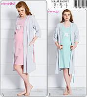 Комплект для беременных и кормящих из ночной сорочки и халата VIENETTA