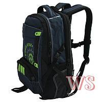Оригинальный школьный рюкзак новинка сезона