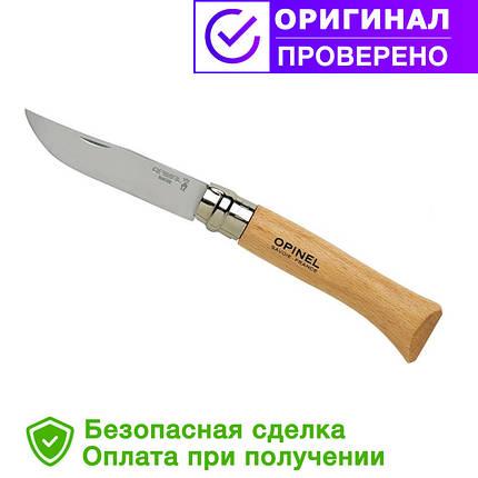 Нож Opinel (опинель) Inox Natural №10 VRI бук (123100), фото 2