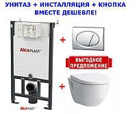 Комплект Инсталляция с унитазом, Alcaplast AM101/1120 Sadromodul + Laufen Pro Rimless 820964