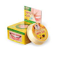 Отбеливающая зубная паста Herbal Clove & Mango Toothpaste с экстрактом Манго
