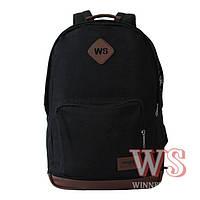 Модный школьный рюкзак по выгодным ценам