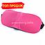 Маска на глаза для сна с 3D формой, цвет розовый, фото 9
