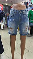 Шорты джинсовые рваные свободные (XS-XL)