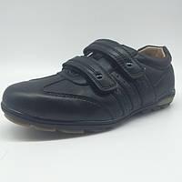 Туфли Tom.m (8642)