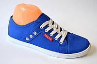 Кеды подростковые синие (36-41)