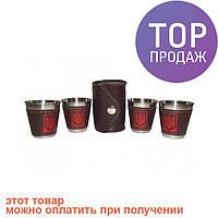 Набор стопок в чехле 4 шт. Украина / столовые приборы